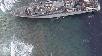PCG still to determine actual damage to Tubbataha