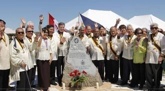 Dr. Jose Rizal Park Now Open