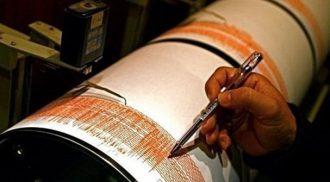 Earthquakes strikes in Surigao del Sur, Dumaguete, Aklan