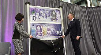 Unveiling the Canada 150 Commemorative Bank Note/ Dévoilement du billet commémoratif Canada 150