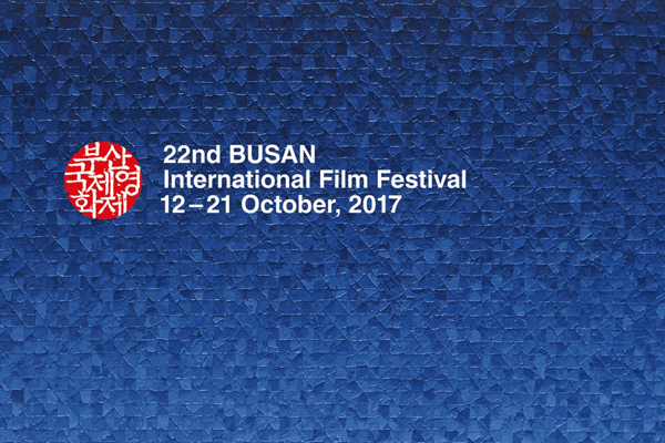 Busan filmfest features 7 Filipino movies