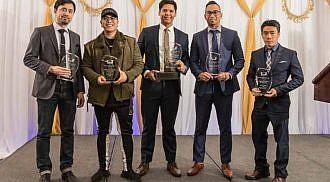 2017 MFBC Awards Gala celebrates business success