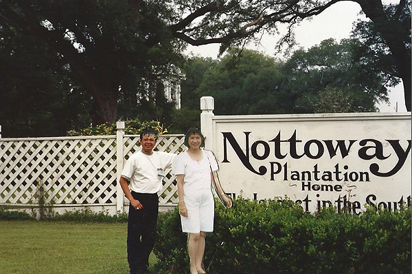 """NEW ORLEANS, """"The City That Care Forgot""""  (Part 4)"""