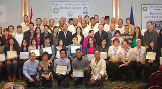 117th Commemoration of Dr. Jose P. Rizal Martyrdom & 2013 Youth Recognition Award