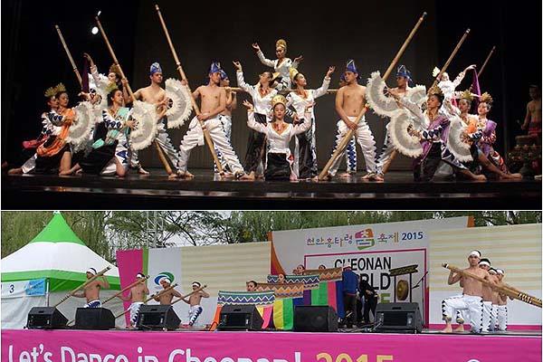 FEU bags honors in international folk dance tilt