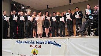 PCCM Board of Director's Inauguration Gala