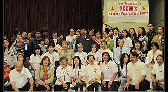 PCCM Launches Kabayan Program and Services