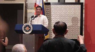 TV program to hear complaints about gov't agencies