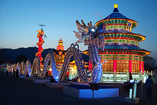 Lights of the North: Construction Begins at Red River Exhibition Park