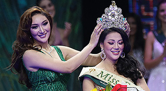 Vietnam wins first Miss Earth crown