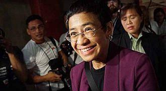 Court denies Maria Ressa's motion to dismiss cyberlibel case