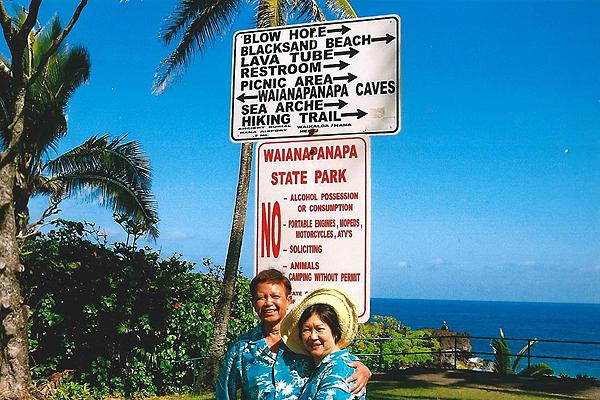 The Road to Heavenly Hana (pt. 2)