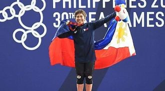 Philippines surpasses previous gold record