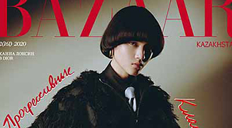 Filipina model graces cover of Harper's Bazaar