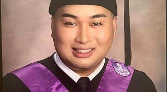 Class of 2021 Congratulations Graduates!