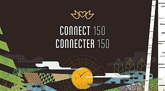 Connect 150